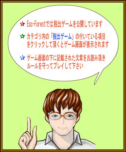 top_02.png
